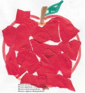 дети, детям, играем с детьми, рвем бумаги, аппликации из бумаги, рваная бумага, рвем, аппликация из кусочков