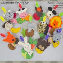 игры для детей развивающие память