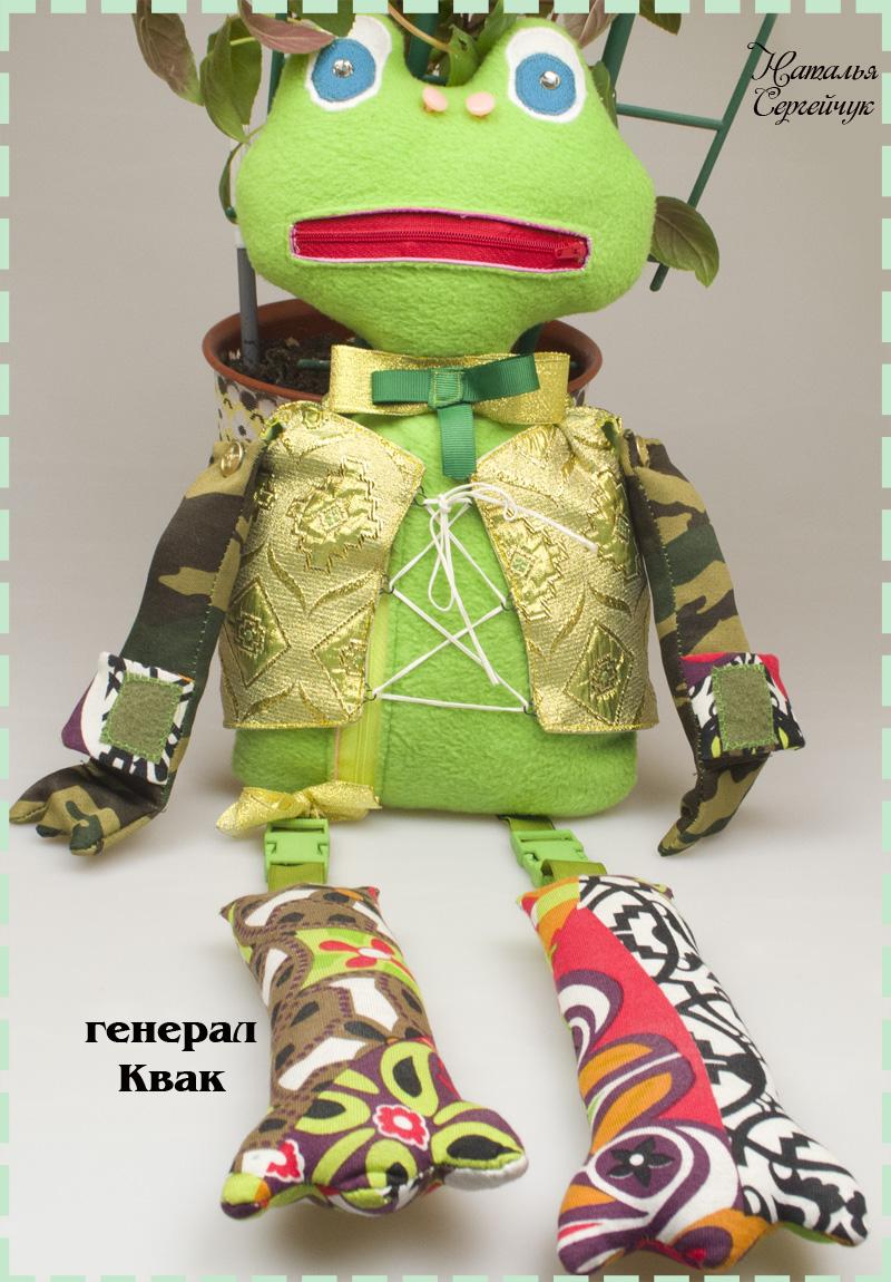 легкие выкройки мягкой игрушки лягушки