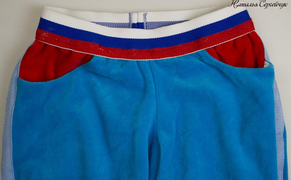 Как сшить себе спортивные штаны 124