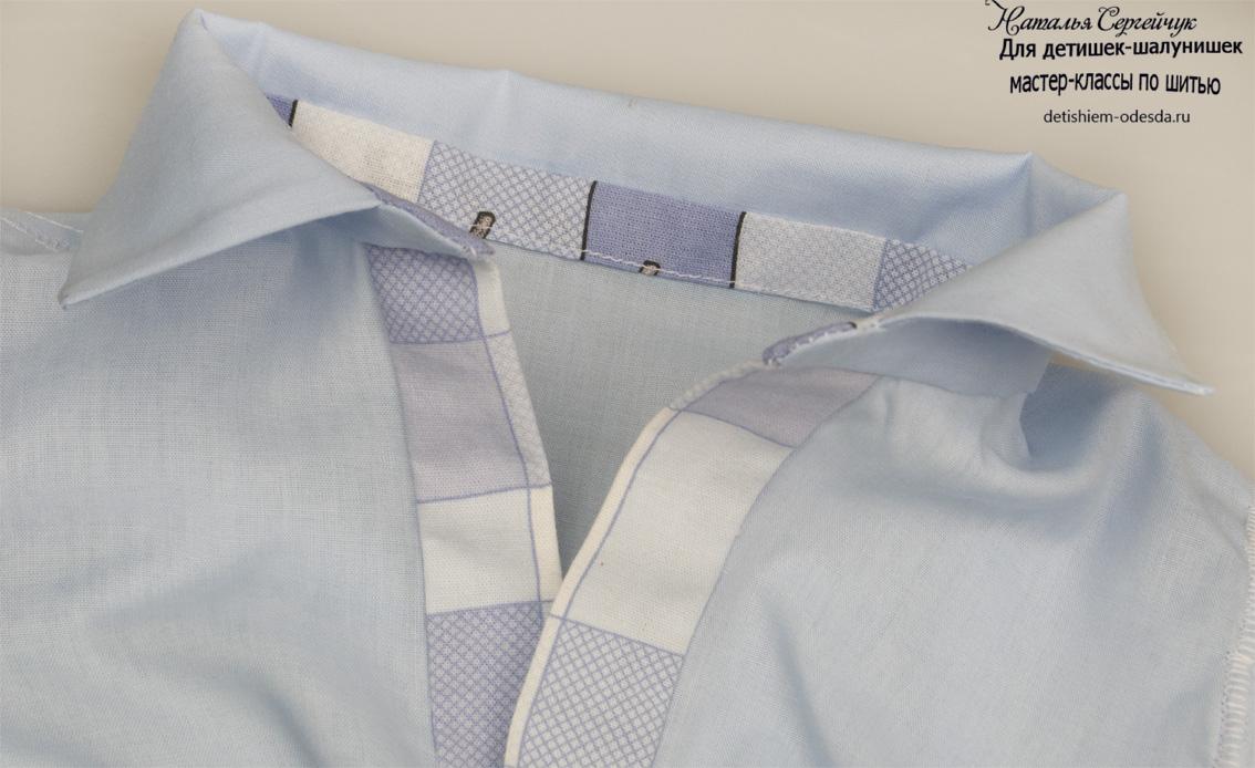 Как сшить стойка воротник на рубашке