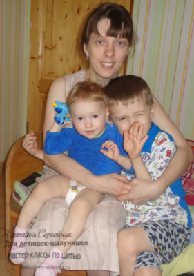 я и дети