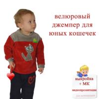 обложка для магазина красная киска