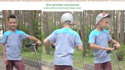 выкройка детской футболки ыкройки детского белья как сшить детское белье детская футболка выкройка футболки мк по шитью