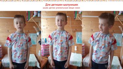 выкройка детской футболки выкройки детского белья как сшить детское белье детская футболка выкройка футболки мк по шитью